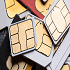 Data breach: i chiarimenti di ho. e le rassicurazioni per gl